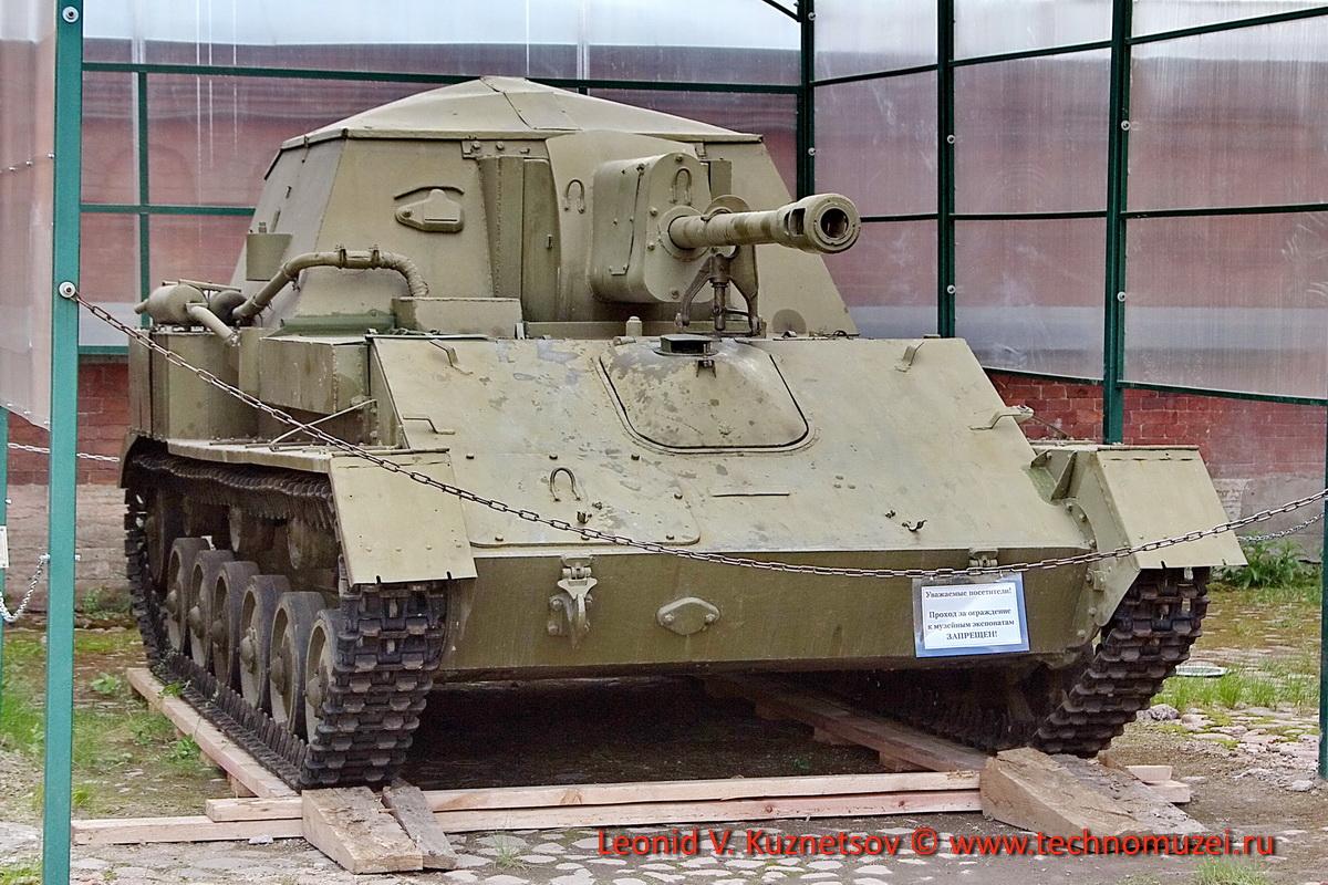 СУ-76 в Артиллерийском музее