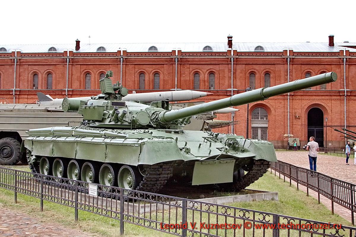 Танк Т-80 в Артиллерийском музее