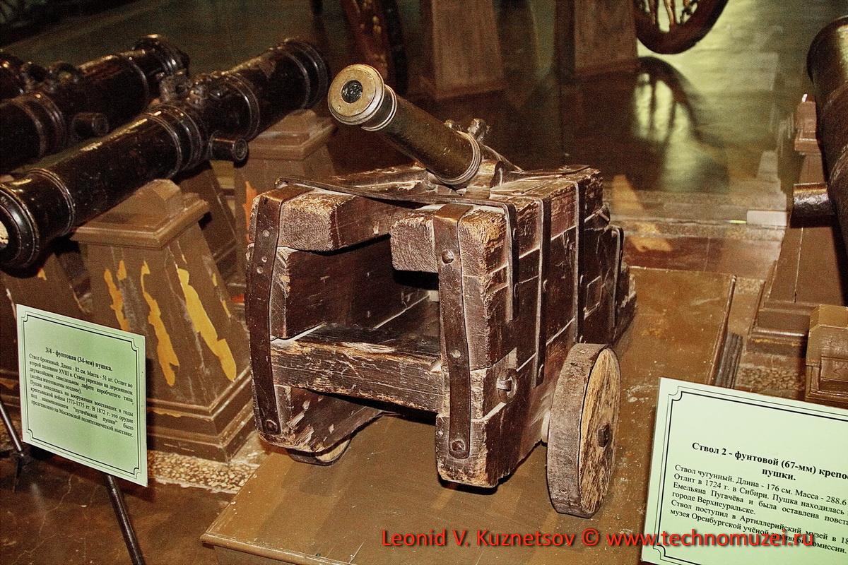 Бронзовая пушка войска Емельяна Пугачева в Артиллерийском музее