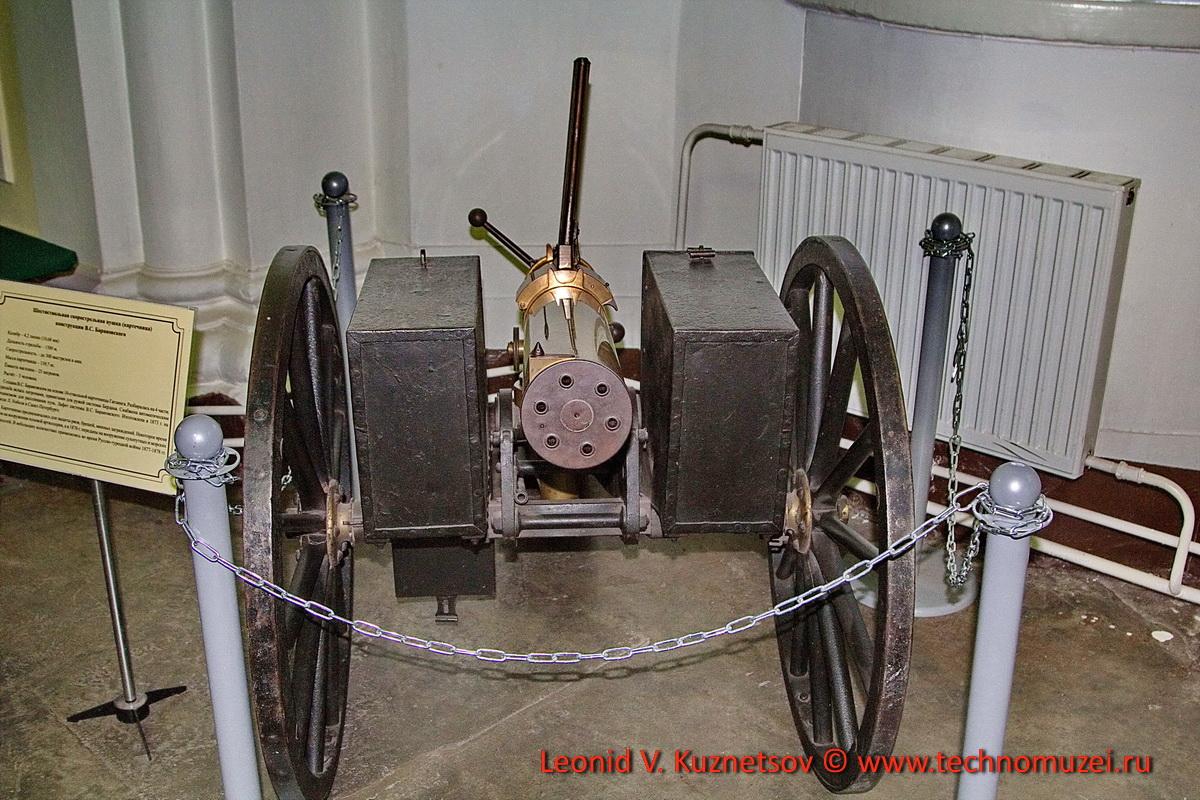 Шестиствольная скорострельная пушка В.С.Барановского в Артиллерийском музее