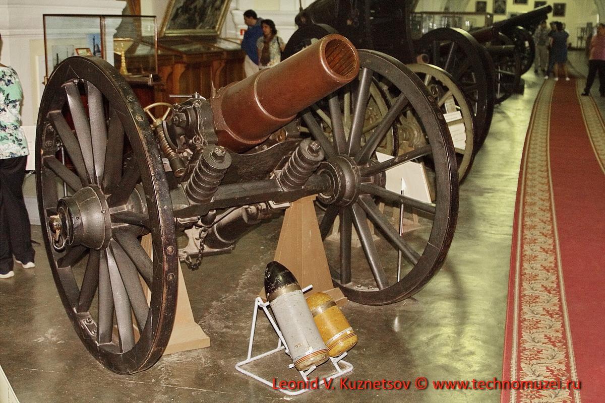 152-мм стальная мортира образца 1885 года в Артиллерийском музее