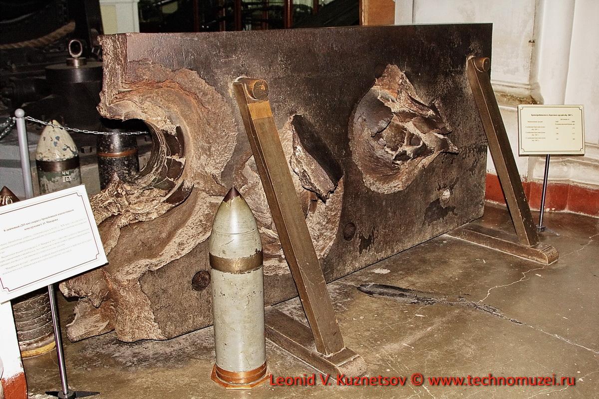 Морской бронебойный снаряд конструкции адмирала С.О.Макарова в Артиллерийском музее
