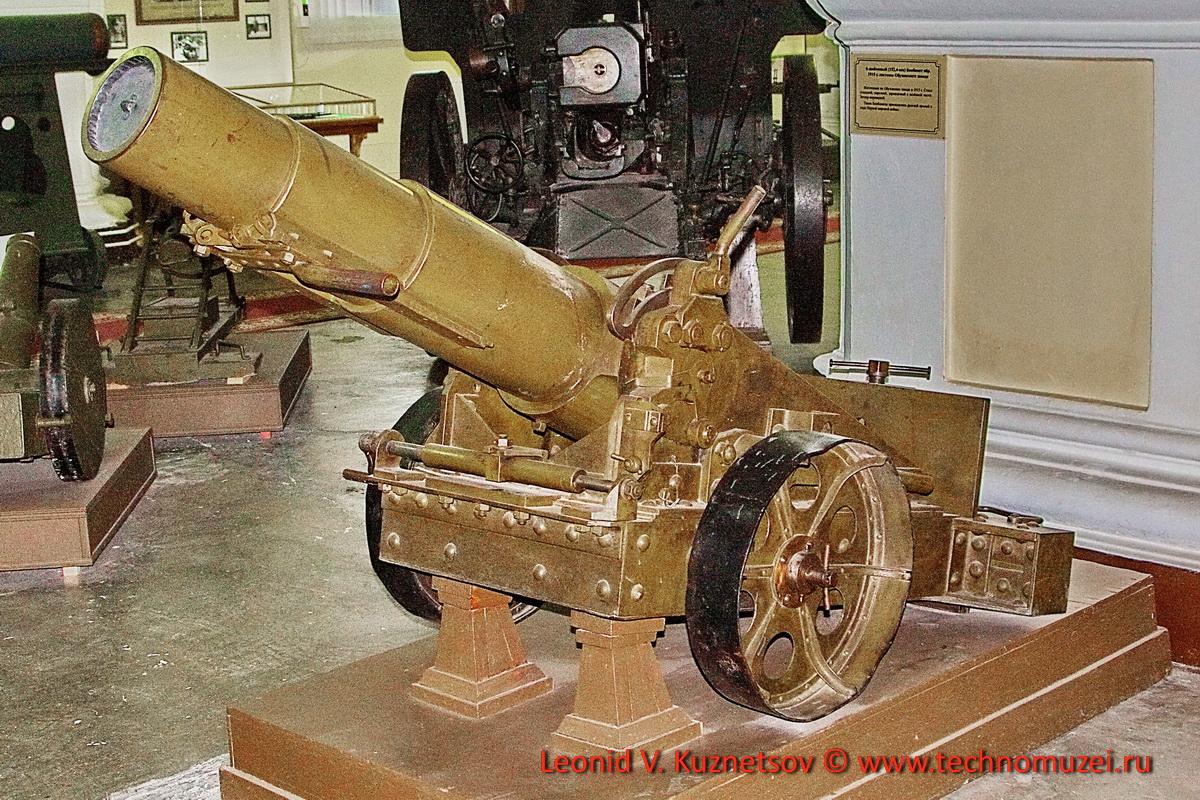 Бомбомет 1915 года системы Обуховского завода в Артиллерийском музее