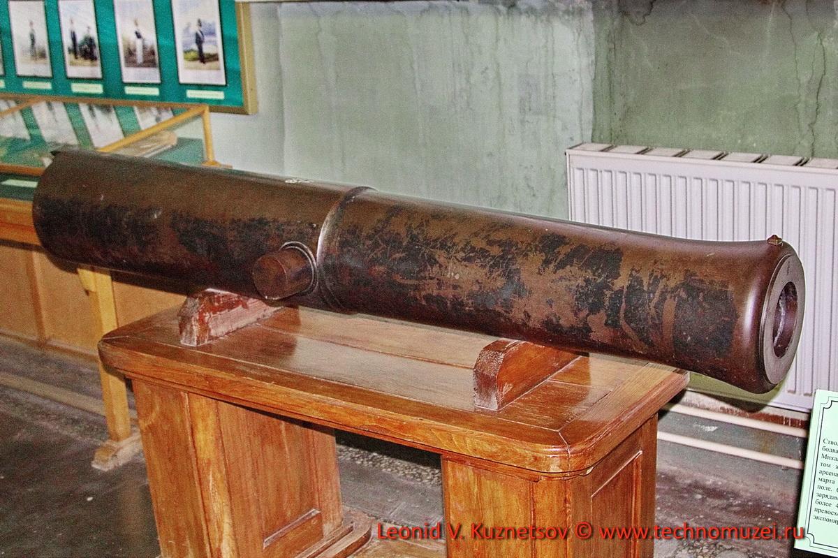 Стальная пушка инженера Обухова в Артиллерийском музее