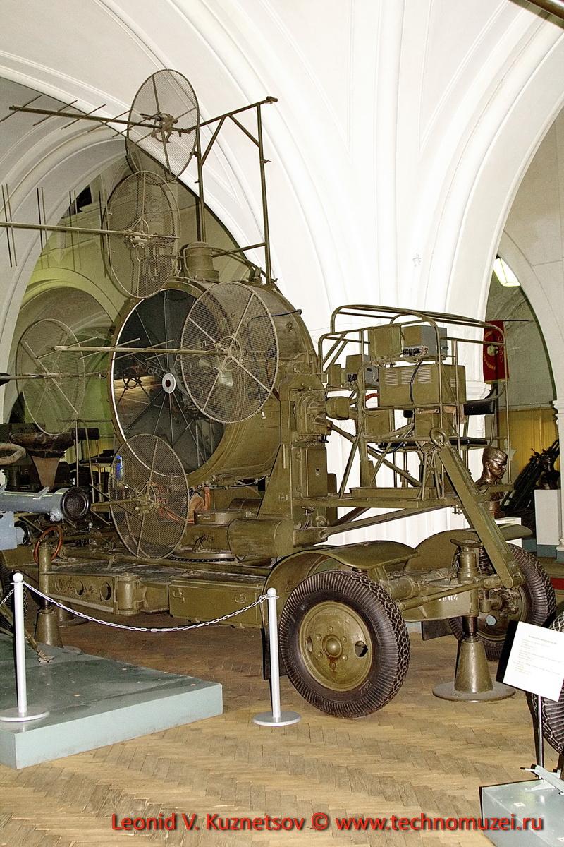 Зенитная радиопрожекторная станция РП-15-1 Яхонт в Артиллерийском музее