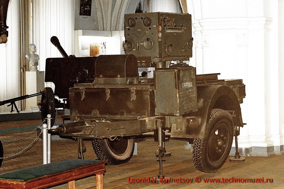 Прибор управления зенитным огнём артиллерии ПУАЗО в Артиллерийском музее