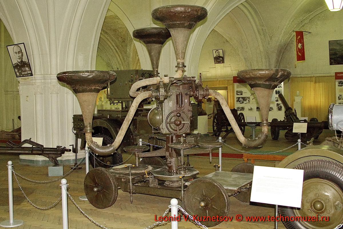 Зенитный звукоулавливатель на 4-колесной тележке в Артиллерийском музее