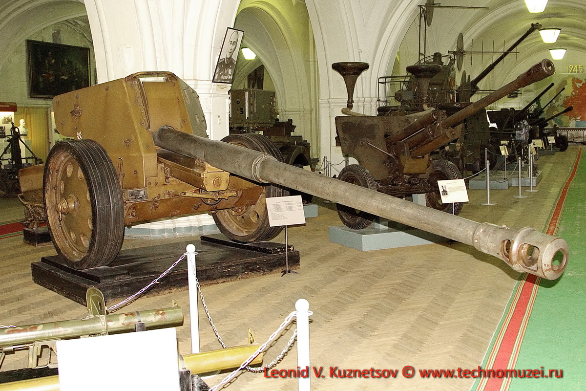 88-мм противотанковая пушка PAK-43-41 в Артиллерийском музее