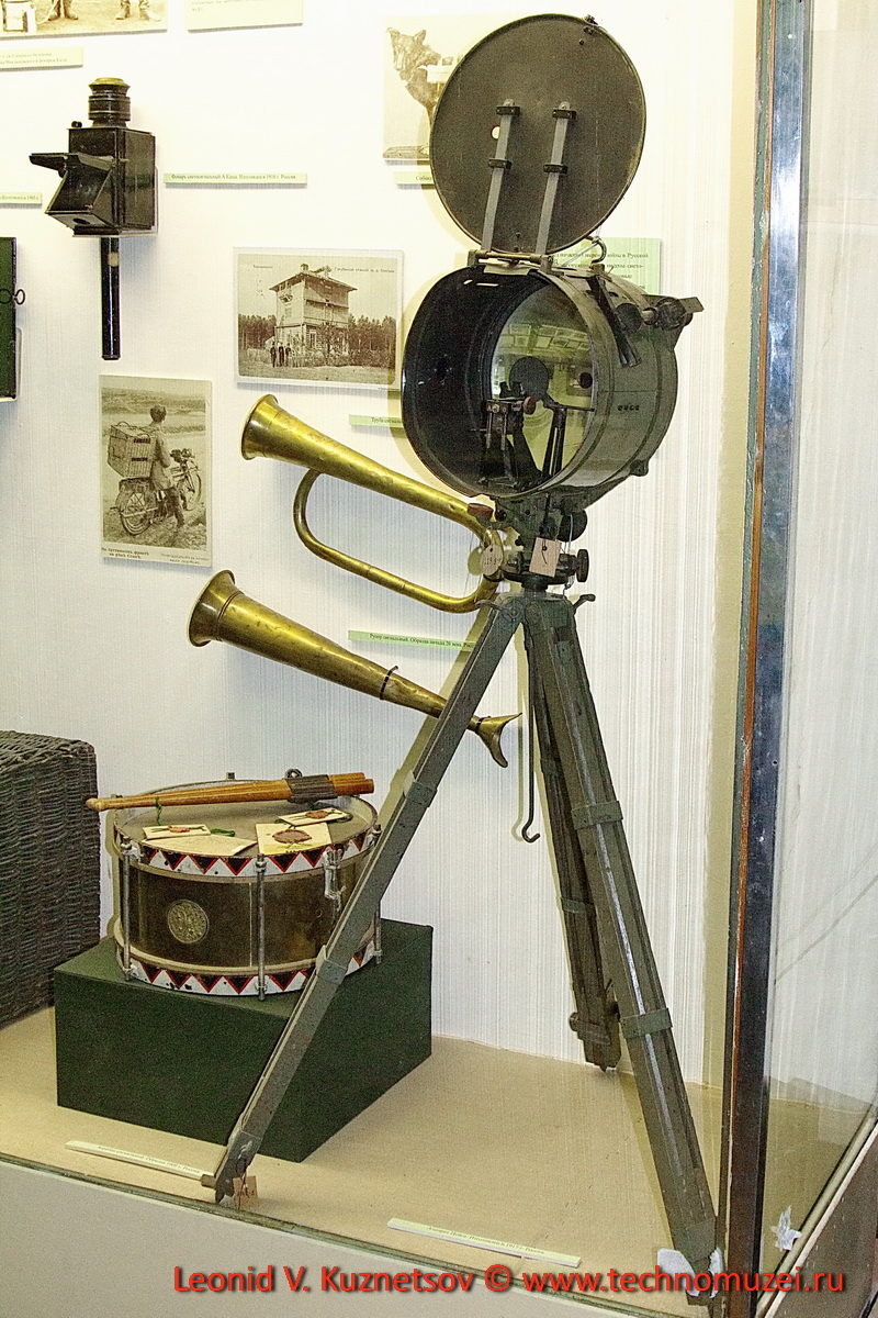 Барабан, горны и сигнальный прожектор в Артиллерийском музее