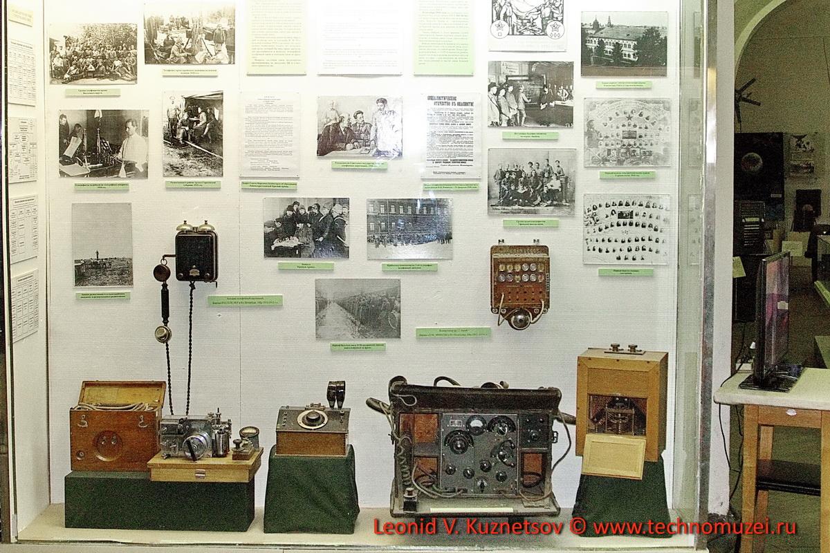 Первые телеграфные аппараты войск связи в Артиллерийском музее