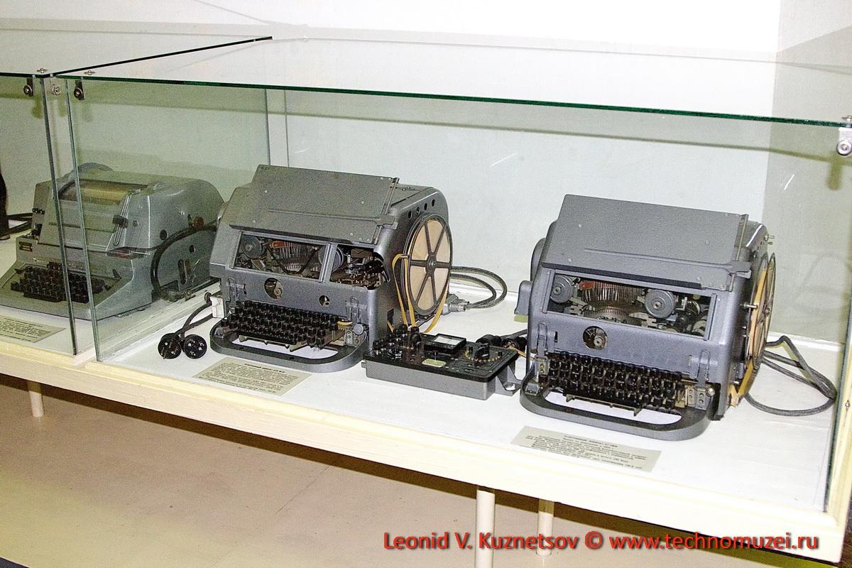 Послевоенные буквопечатающие аппараты в Артиллерийском музее