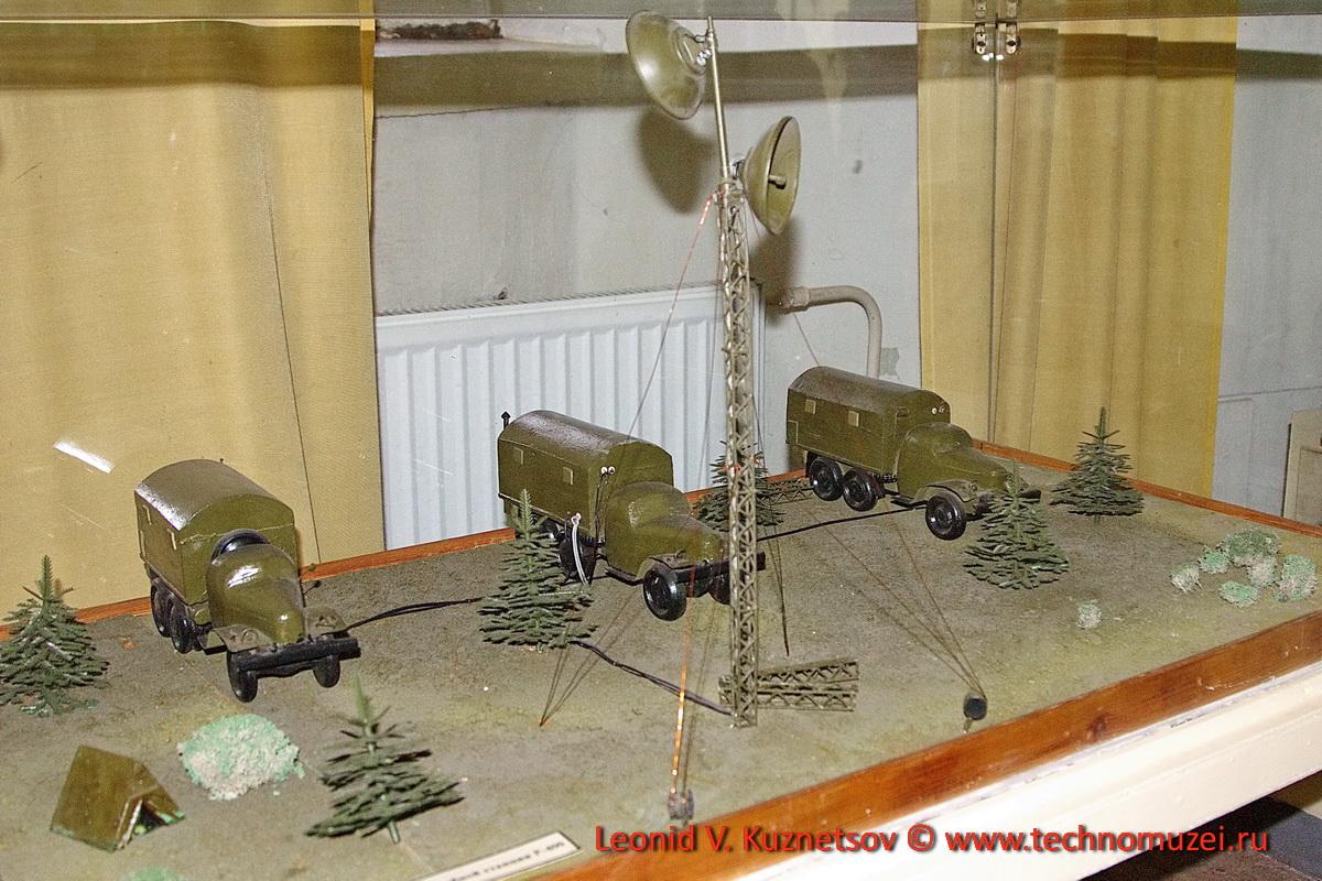 Макет радиорелейной станции Р-400 в Артиллерийском музее