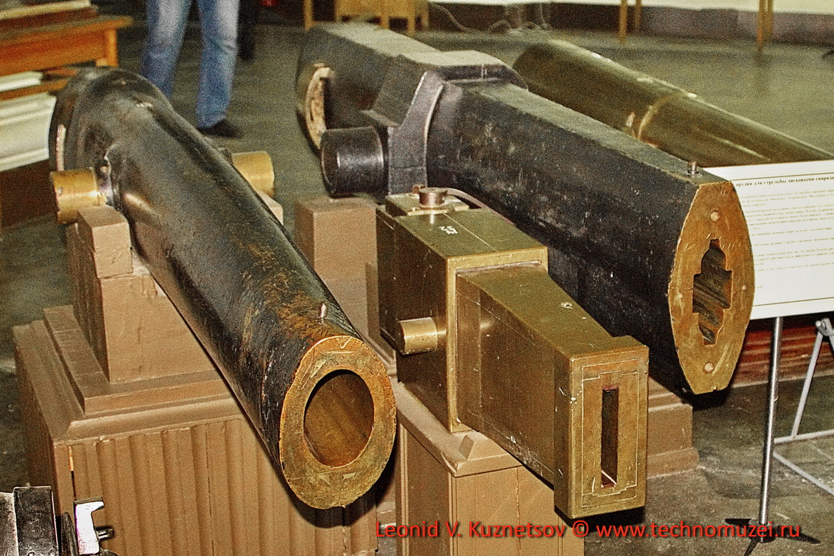 Пушки для стрельбы дисковыми снарядами в Артиллерийском музее