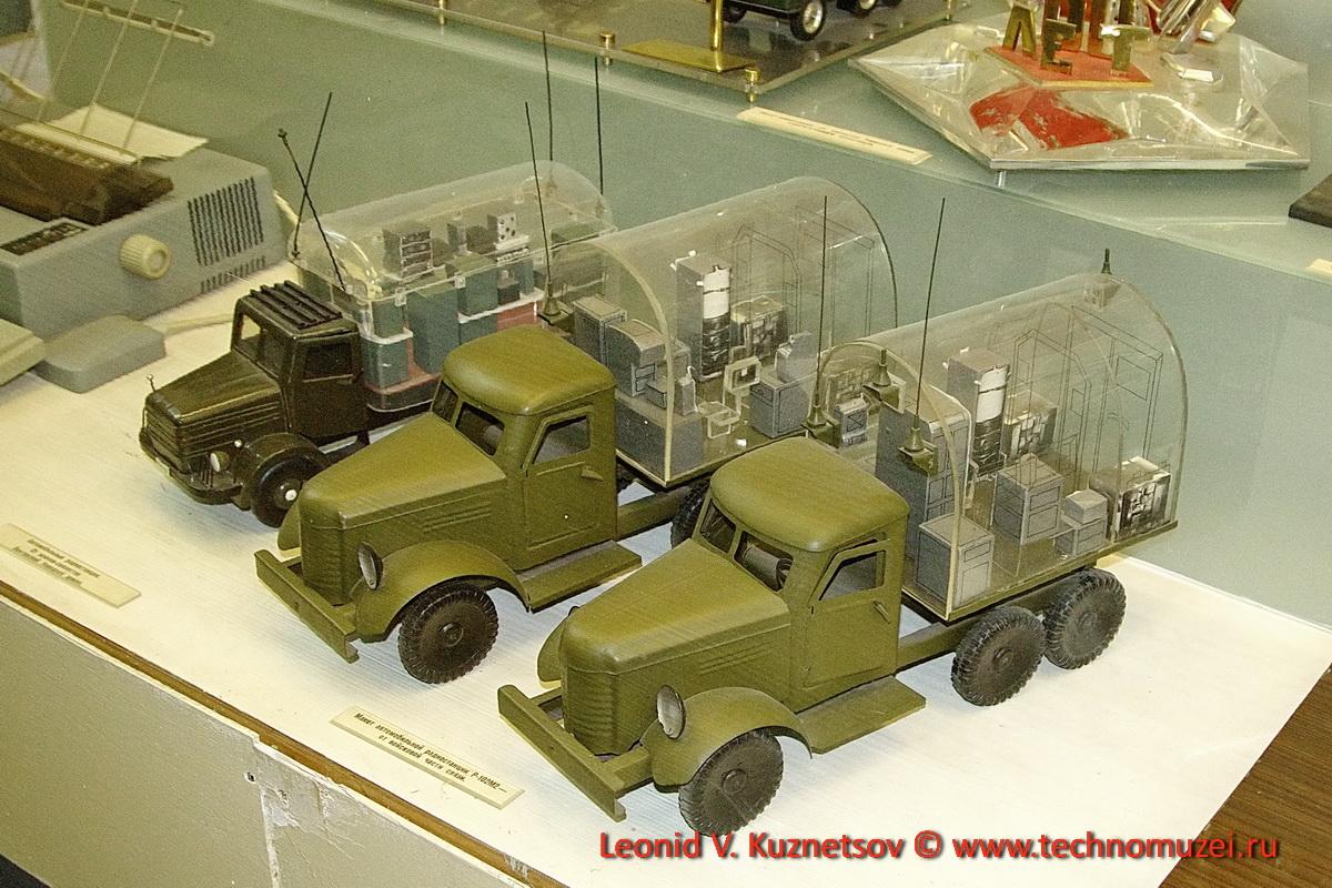 Макеты передвижных радиостанций в Артиллерийском музее