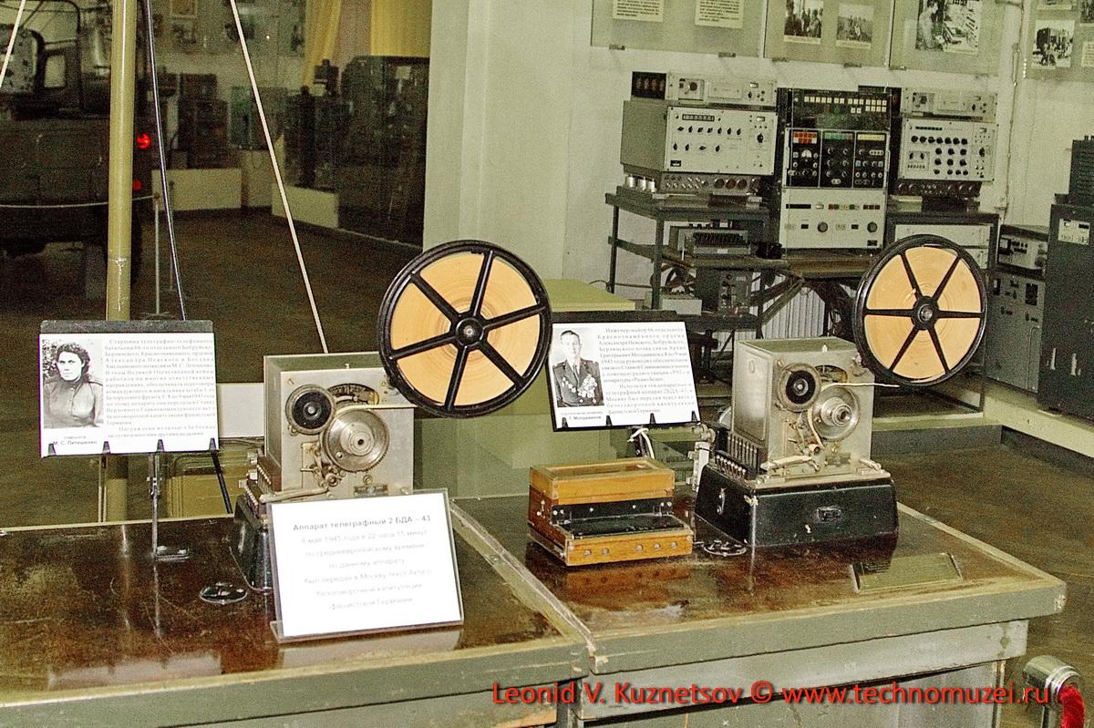 Радиорелейная станция Р-407 в Артиллерийском музее