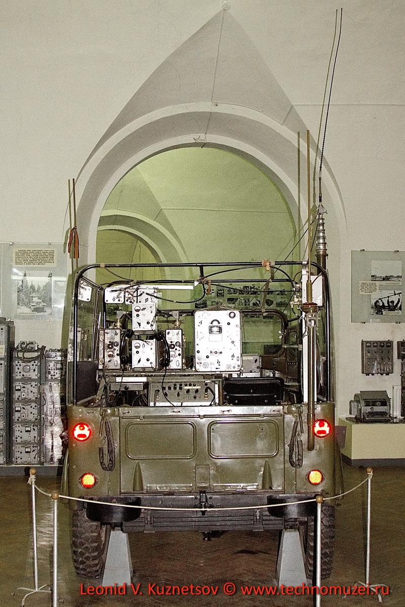 Передвижная радиостанция Р-125 МП2 в Артиллерийском музее