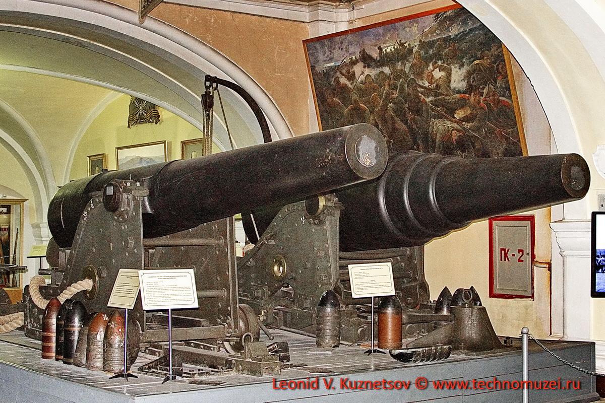 Береговые пушки времен Крымской войны в Артиллерийском музее