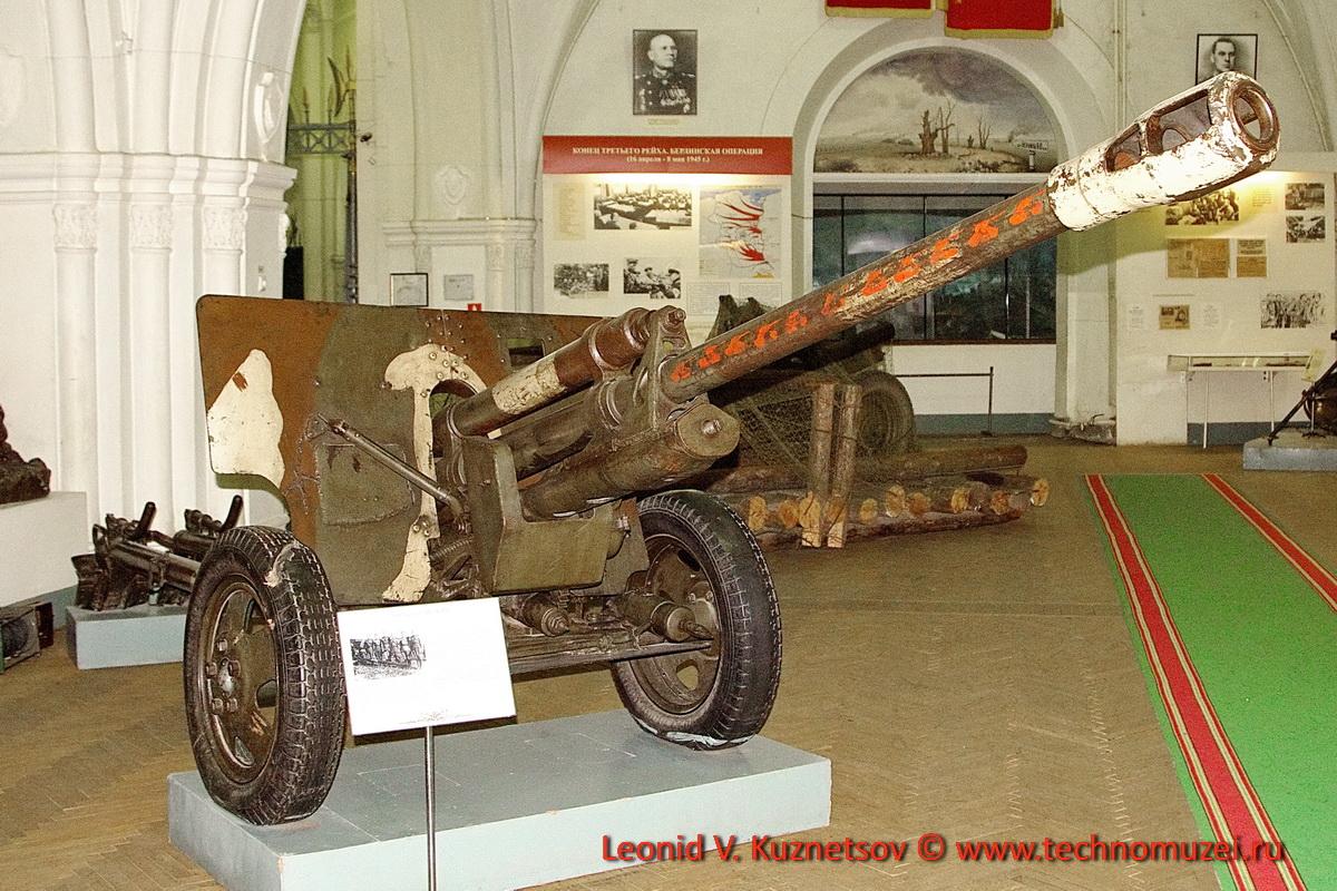 76-мм пушка ЗиС-3 №4785 гвардии старшего сержанта Радионова в Артиллерийском музее
