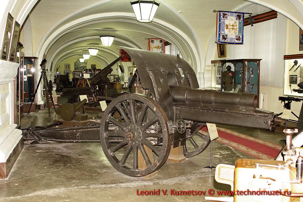 150-мм тяжелая полевая гаубица системы Круппа образца 1914 год в Артиллерийском музее