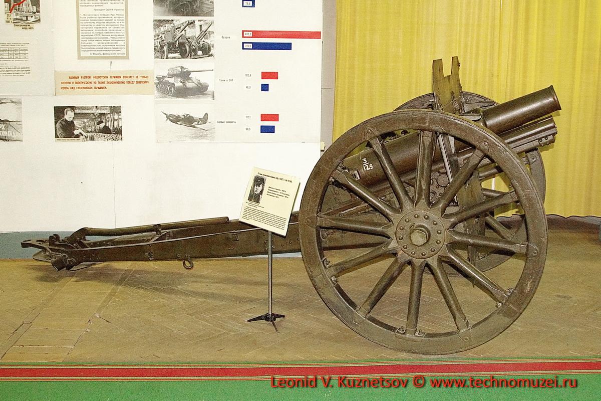 76-мм полковая пушка образца 1927 года №9196 капитана Родионова в Артиллерийском музее