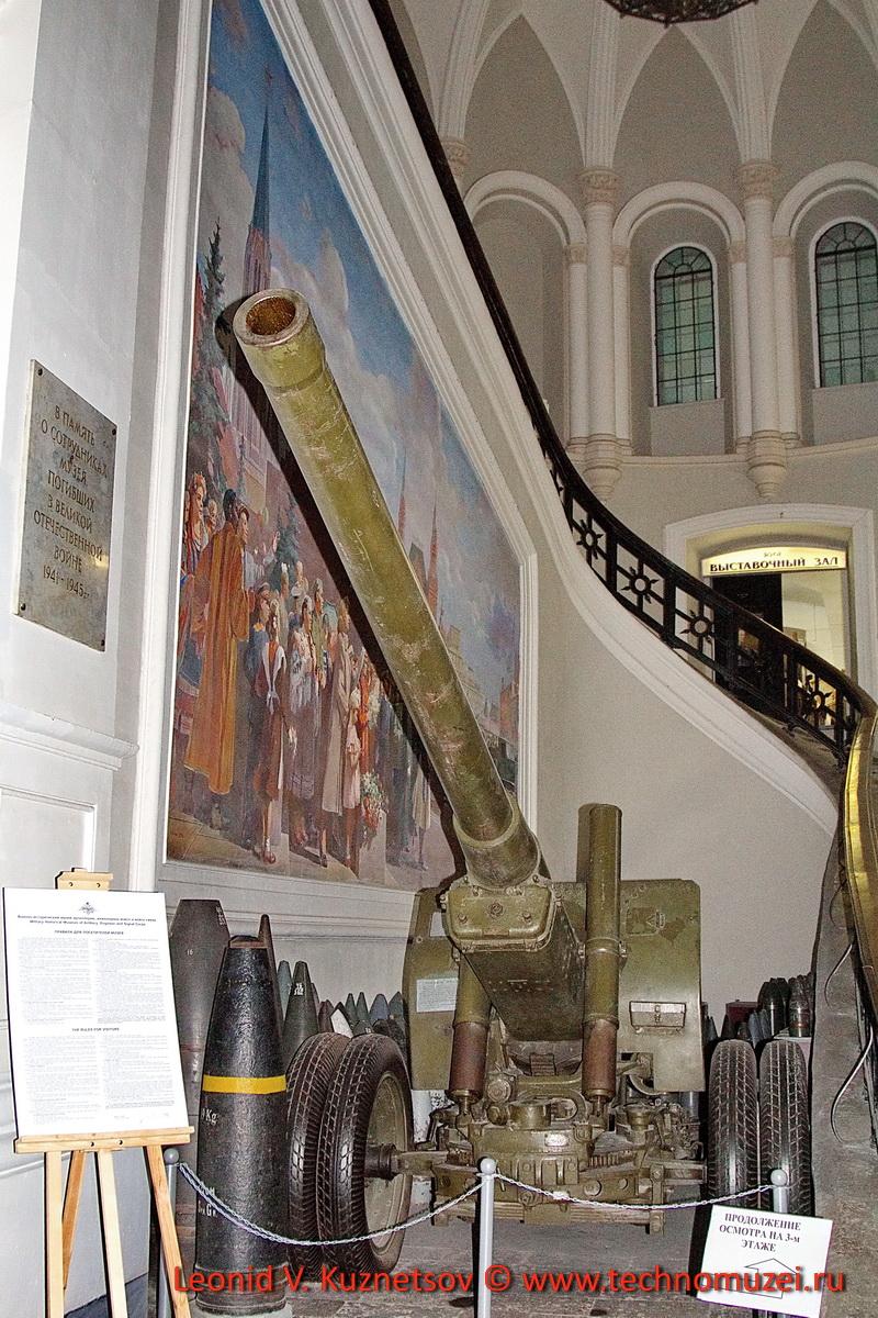 Пушка первая открывшая огонь по Берлину в Артиллерийском музее