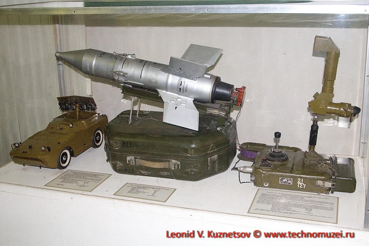 ПТРК Малютка в Артиллерийском музее