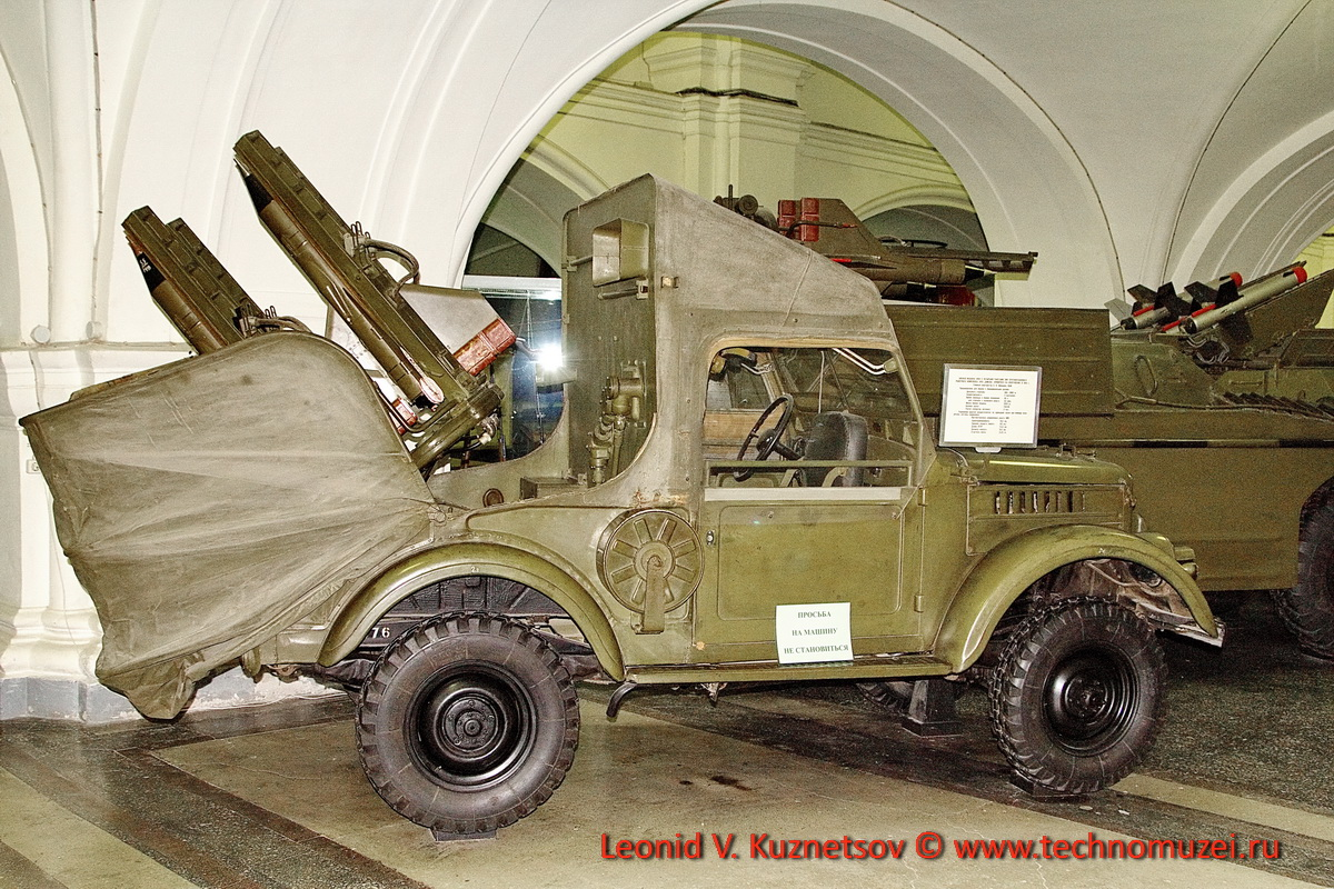 Ракетный комплекс Шмель на базе ГАЗ-69 в Артиллерийском музее