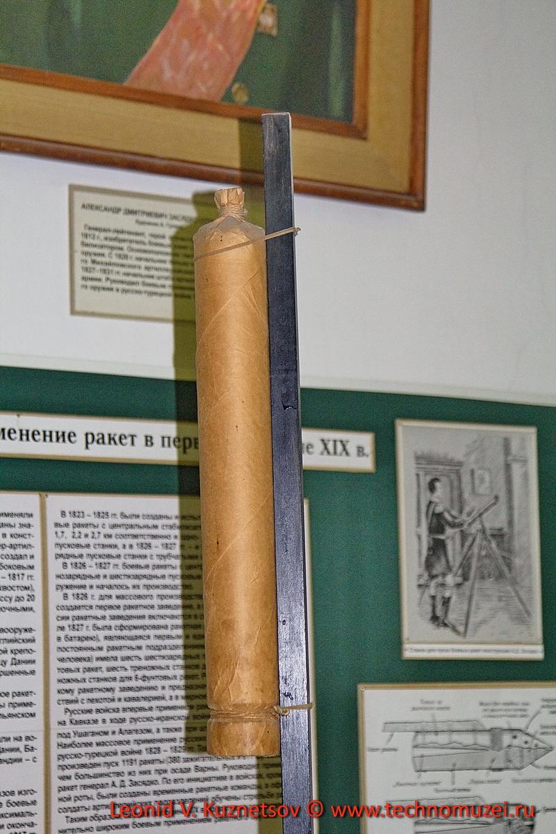 Первая осветительная ракета для армии 1717 года в Артиллерийском музее