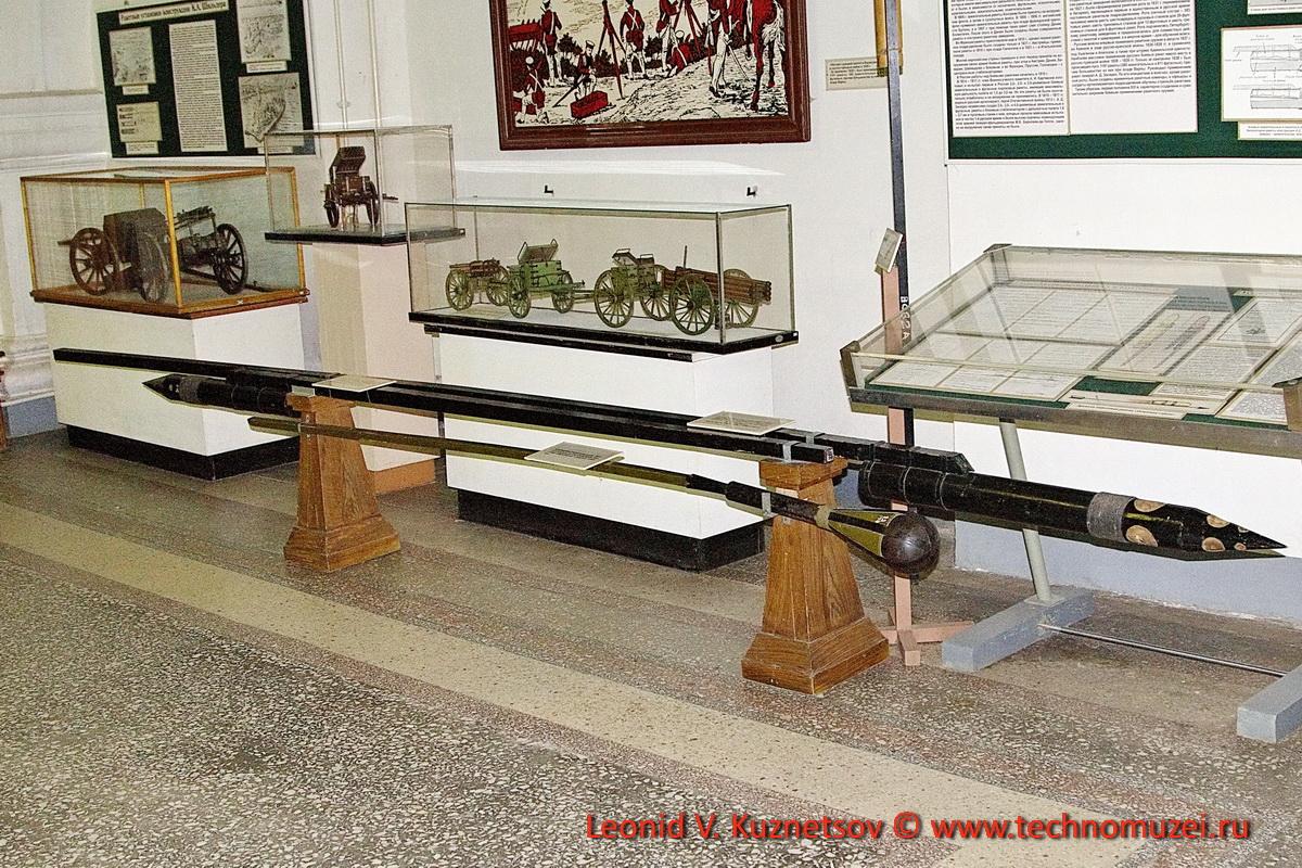 Зажигательные ракеты и пусковые станки XIX века. в Артиллерийском музее