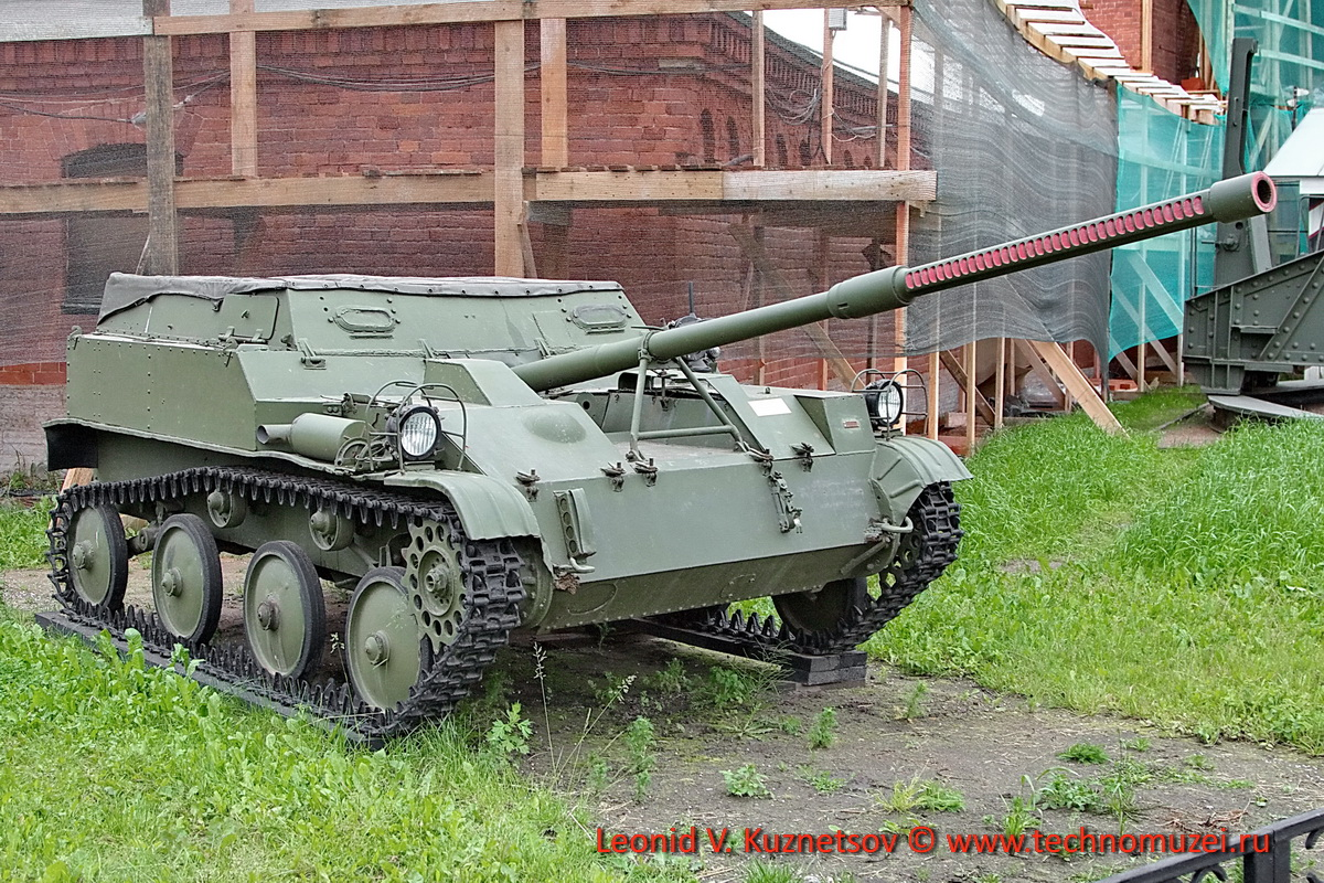 АСУ-57 в Артиллерийском музее
