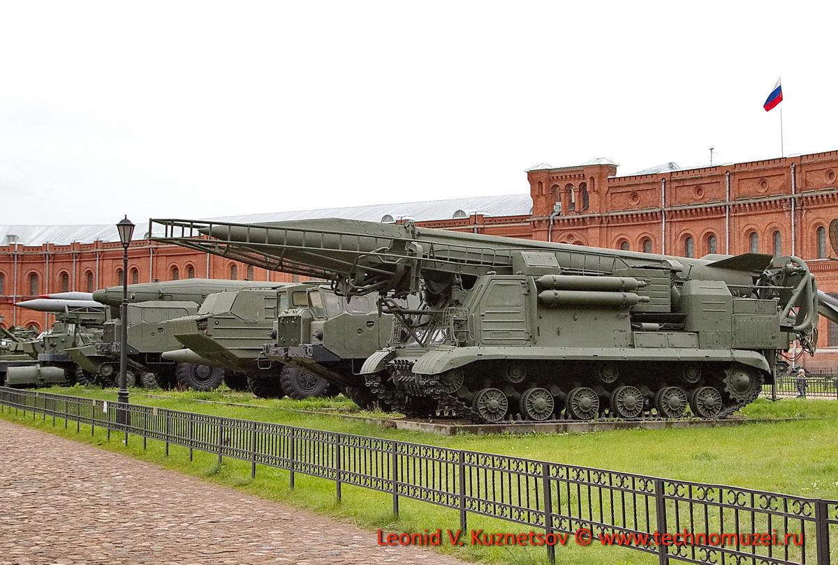 Тактические ракетные комплексы в Артиллерийском музее