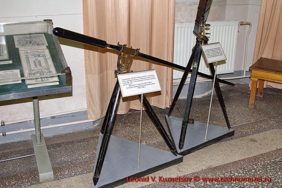 Ракета на пусковом станке К.И.Константинова в Артиллерийском музее