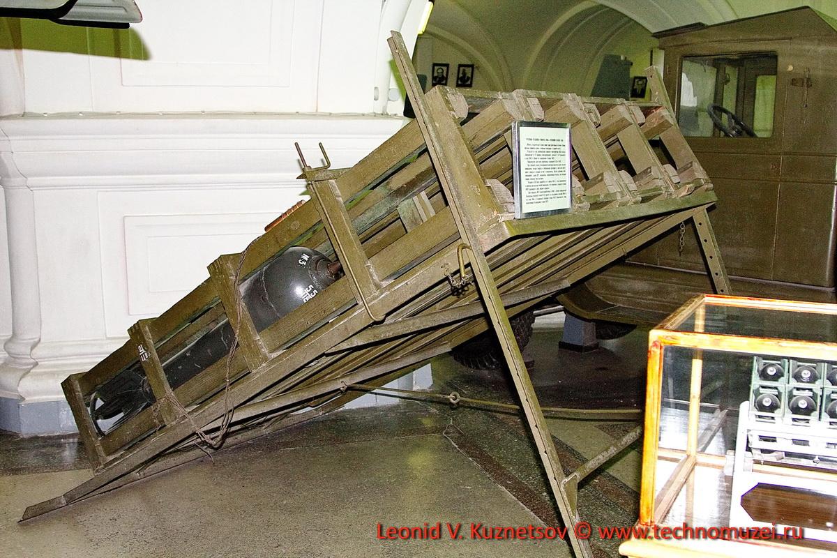 Стационарная пусковая установка реактивных снарядов в Артиллерийском музее