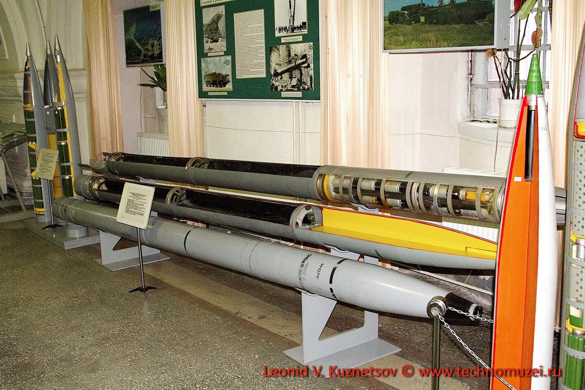 Снаряды для РСЗО УРАГАН в Артиллерийском музее