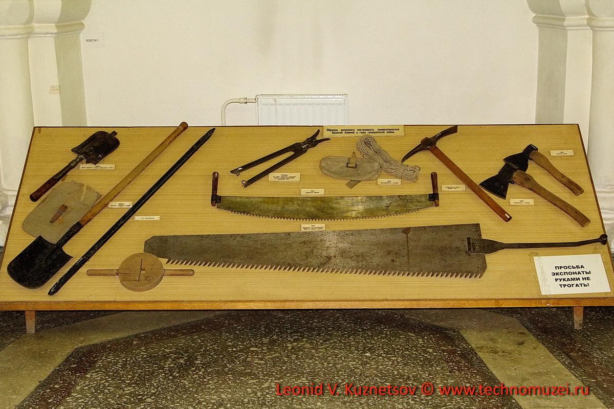 Шанцевый инструмент инженерных войск в Артиллерийском музее