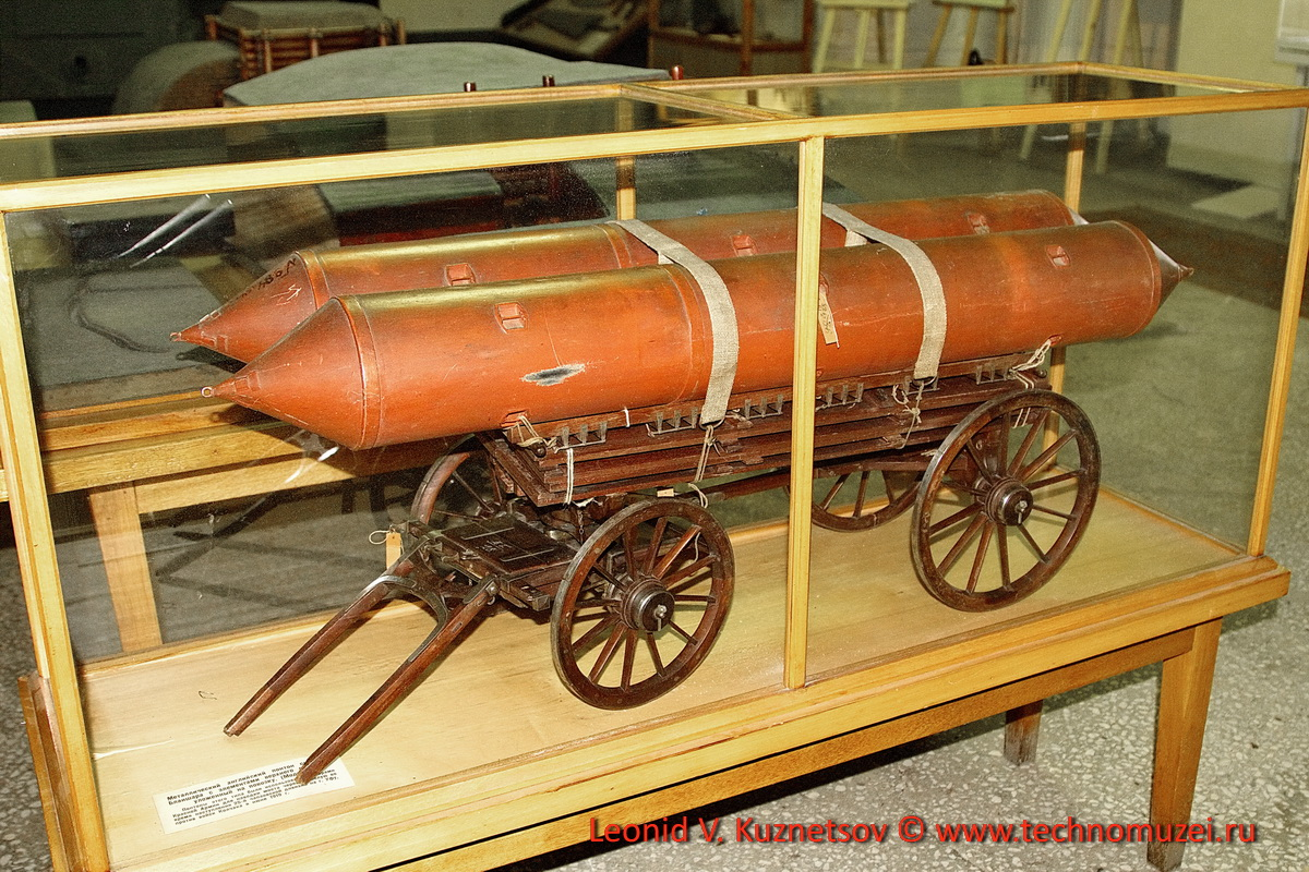 Модель металлического английского понтона в Артиллерийском музее