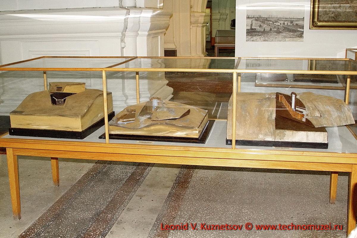 Макеты устройства ДОТов разных типов в Артиллерийском музее