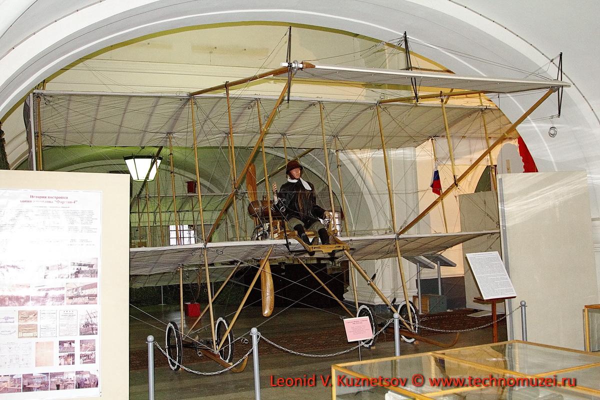 Копия аэроплана Фарман 1910 года в Артиллерийском музее