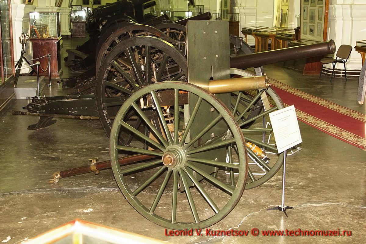 Станковый пулемет Максима образца 1898 года на станке лафетного типа в Артиллерийском музее