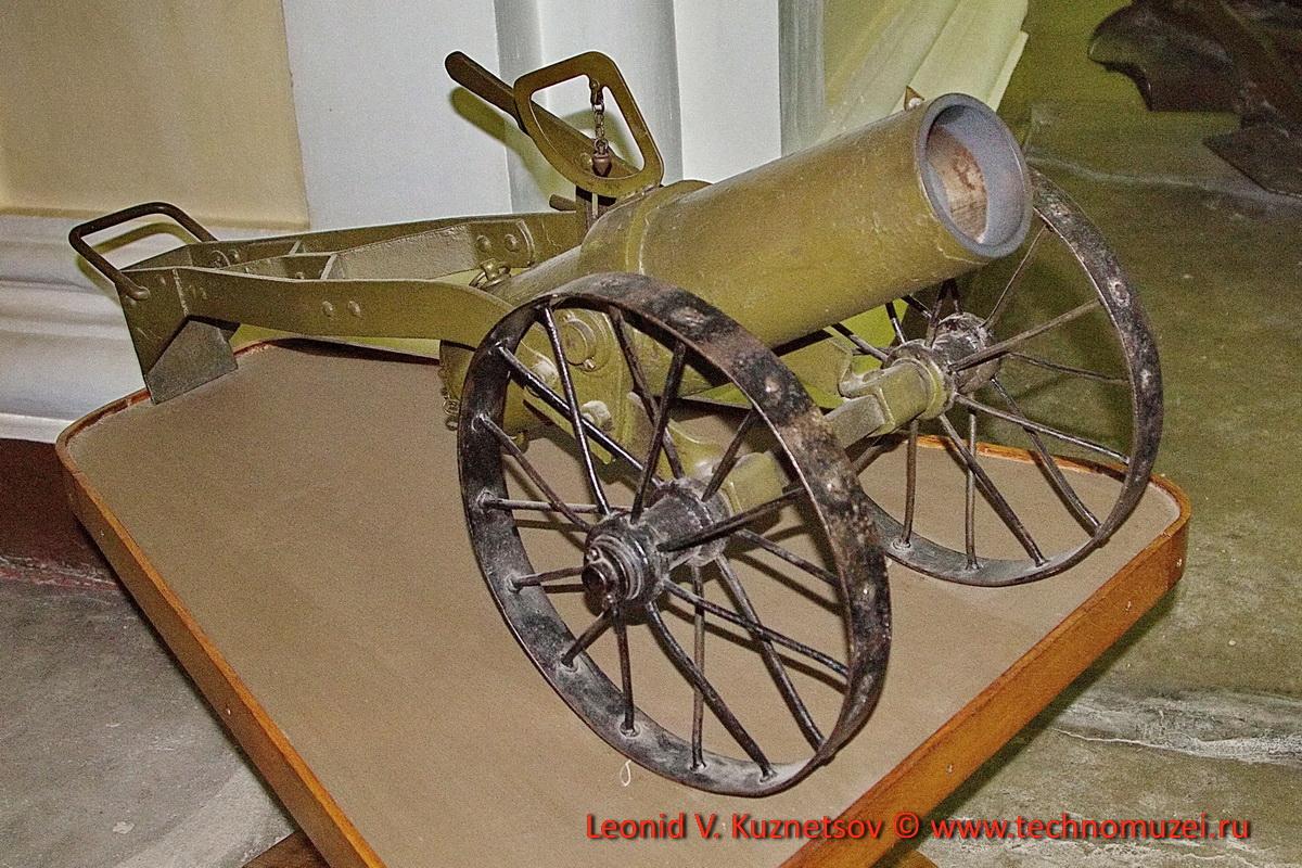 Бомбомет системы поручика Василевского в Артиллерийском музее