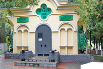 Музей-диорама Сражение при Малоярославце