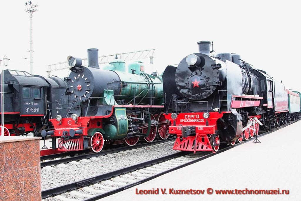 Железнодорожный музей на Рижском вокзале в Москве