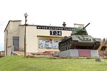 музей техники Музей истории танка Т-34