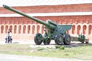 Гиацинт-Б гаубица пушка памятник на Кронверкской набережной