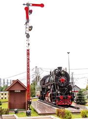 Двухкрылый семафор памятник в Щербинке