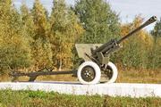 ЗиС-3 пушка памятник на мемориале Гуртьева