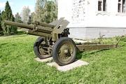 М-30 гаубица пушка памятник в Ильинском