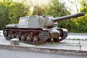 ИСУ-152 в сквере Победы в Кинешме