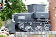 Мраморный бульдозер Памятник в деревне Колтуши