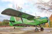 памятник самолету Ан-2 в Костроме